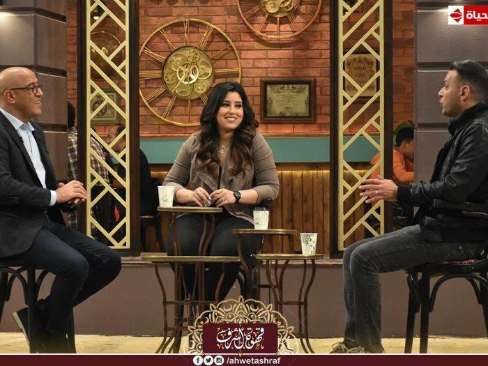 أشرف عبد الباقى و آيتن عامر و زوجها محمد عز العرب