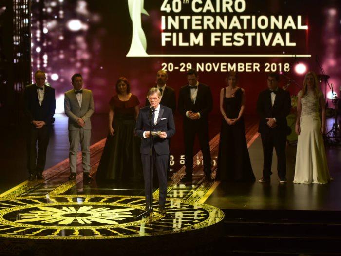 مهرجان القاهرة السينمائي الدولي