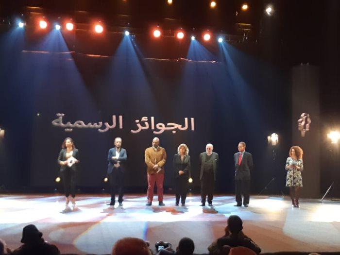 جانب من حفل ختام مهرجان أيام قرطاج المسرحية