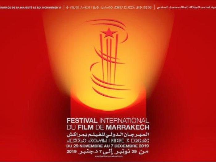مهرجان مراكش