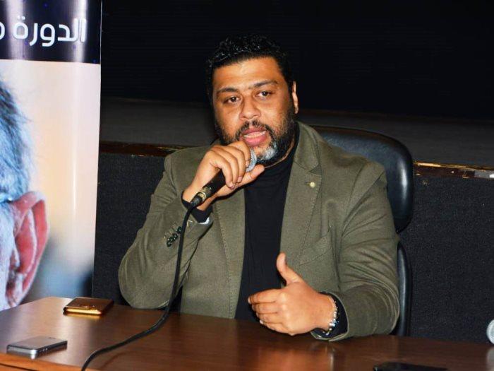 محمد جمعة