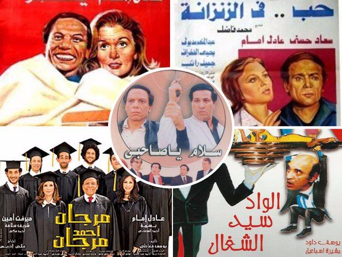 6 مشاهد مزج فيها عادل إمام الكوميديا بالسياسة والحب والدراما