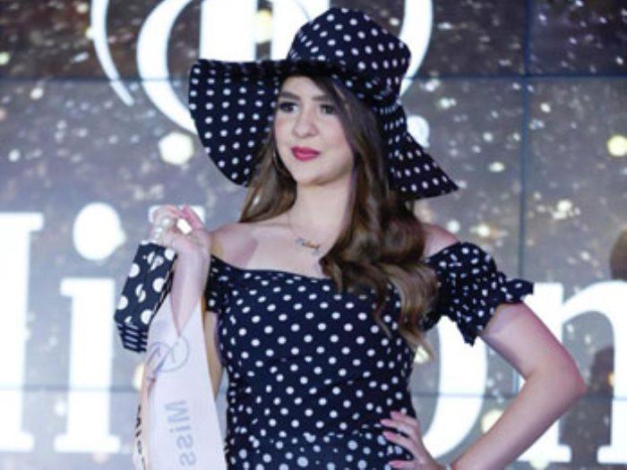 مسابقة ملكة جمال مصر
