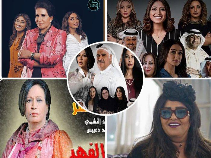 تعرف على آخر تطورات موسم الدراما الخليجية فى رمضان 2019 عين