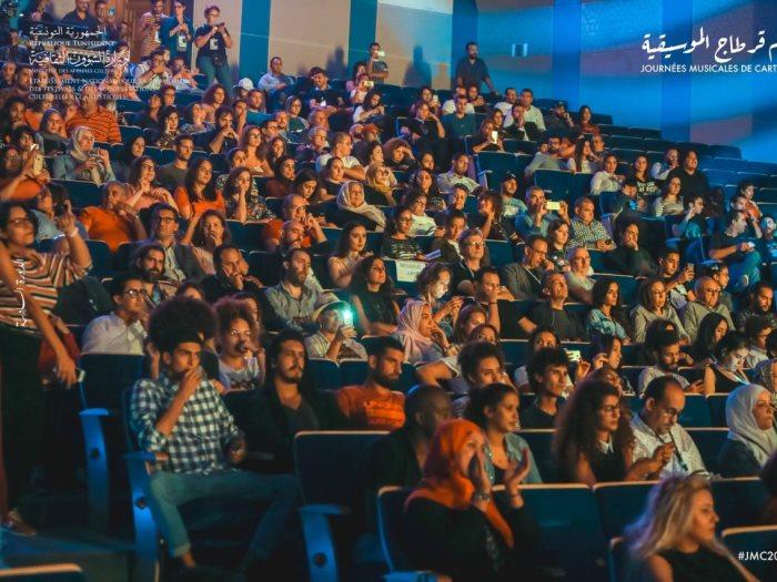 مهرجان أيام قرطاج الموسيقية