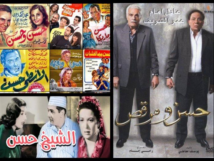 افلام - افلام باسم حسن