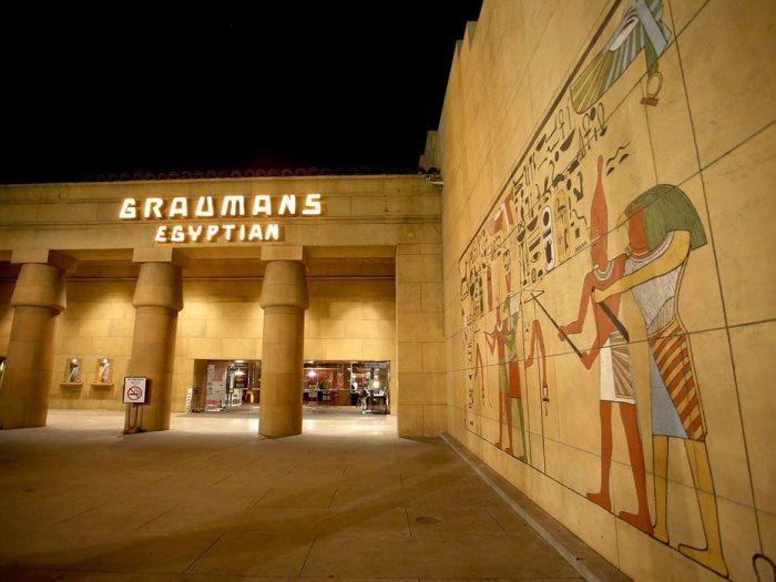 المسرح المصرى