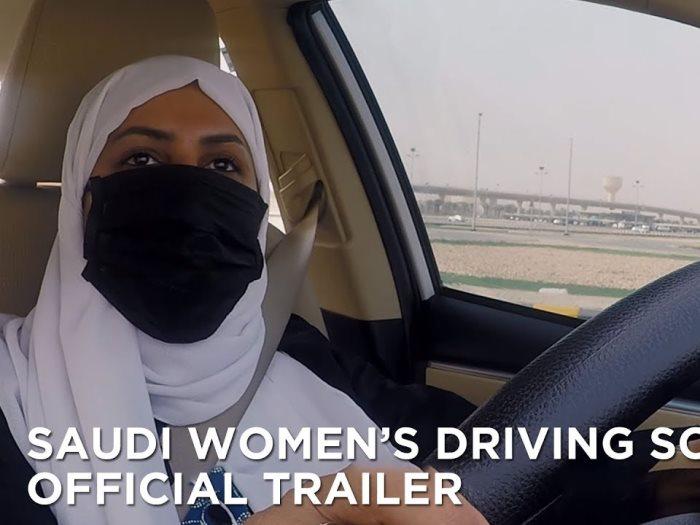 قيادة المرأة السعودية