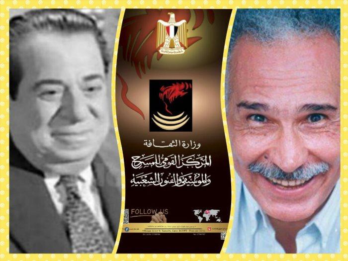 عبد الرحمن ابوزهرة و حسين رياض