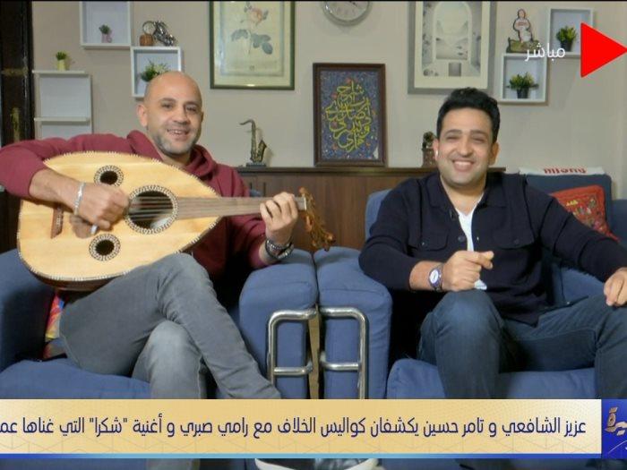 الملحن عزيز الشافعي والشاعر الغنائي تامر حسين