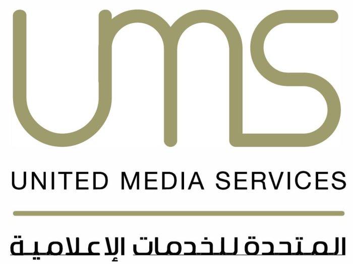 الشركة المتحده للخدمات الإعلامية
