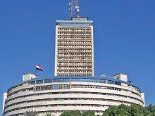 مبنى الإذاعة والتليفزيون