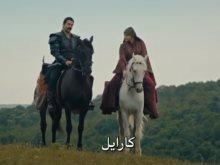 قيامة عثمان