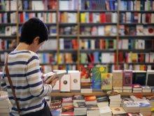 معرض القاهره للكتاب