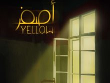 فيلم أصفر