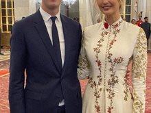 أيفانكا ترامب وزوجها كوشنر