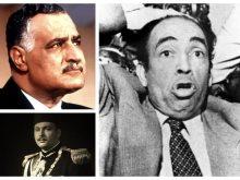 اسماعيل ياسين وجمال عبد الناصر والملك فاروق