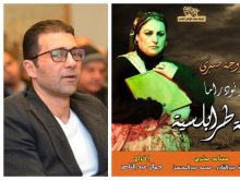 حكاية طرابلسية للمخرج جمال عبد الناصر