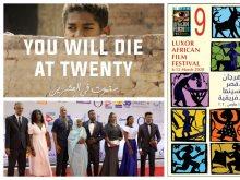 نادي السينما الأفريقية