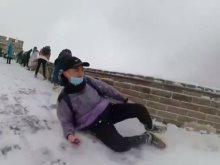 التزلج على سور الصين العظيم