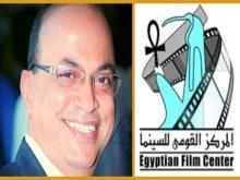 محمد الباسوسي
