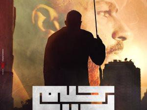 فيديو.. ONE تعلن عن أول 3 مسلسلات للمنافسة بها فى شهر رمضان المقبل