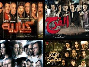 «ليلة العيد» أحدث أفلام اليوم الواحد.. هؤلاء أشهر الأعمال