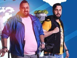 شيكو يطرح بوستر فيلمه الجديد «قلب أمه» مع هشام ماجد