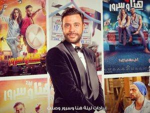 محمد إمام يحتفل بوصول إيرادات فيلمه الجديد «ليلة هنا وسرور» لـ30 مليون جنيه