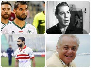 لاعبون اتخذوا شهرتهم من أسماء الفنانين.. أبرزهم فريد شوقى