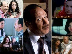 هند صبرى ومنة شلبى أبرزهن.. جميلات فى مشوار خالد صالح الفنى